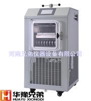 LGJ-10FD制药压盖冻干机|中试西林瓶压盖冷冻干燥机