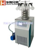 LGJ-18多歧管制药冻干机|LGJ-18压盖型制药真空冷冻干燥机