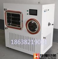 LGJ-30F原位面膜冻干粉冷冻干燥机|LGJ-30F生物冻干粉冷冻干燥机