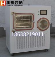 LGJ-50F原位冻干机|LGJ-50F化妆品冻干粉冷冻干燥机