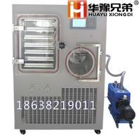 LGJ-100F多肽冻干粉冷冻干燥机|LGJ-100F生物真空冷冻干燥机