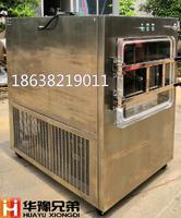 化妆品冻干粉真空冷冻干燥机自动压盖冻干机