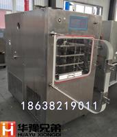中试生物冻干粉冷冻干燥机|LGJ-30F压盖型硅油冷冻干燥机