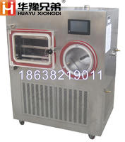 LGJ-30F修护冻干粉真空冷冻干燥机硅油加热原位冻干机价格