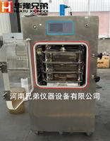 0.5平方自动压盖冷冻干燥机|硅油加热蛋白压盖冷冻干燥机