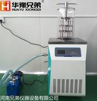 实验室小型冻干机生产厂家