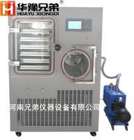 生物制品冻干机一平方真空冷冻干燥机价格