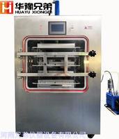 多肽冻干粉针西林瓶压塞冷冻干燥机