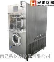0.5平方化妆品自动压盖冷冻干燥机