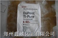 供应杜邦Dupont R902美国杜邦 R902 金红石