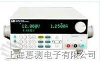 二手美国艾德克斯itech IT6121B 高精度可编程电源 二手美国艾德克斯itech IT6121B 高精度可编程电源 IT6121B