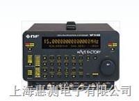 二手nfcorp WF1943B 函数信号源  二手nfcorp WF1943B 函数信号源  NF WF1943B
