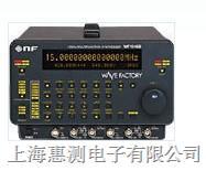 二手nfcorp WF1945B 函数信号源 二手nfcorp WF1945B 函数信号源 WF1945B