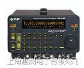 二手nfcorp WF1946B 函数信号源 二手nfcorp WF1946B 函数信号源 WF1946B