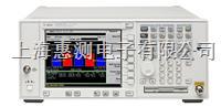 现货出租E4445A/安捷伦E4445A频谱分析仪 E4445A