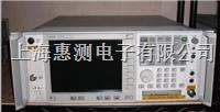 现货出租E4446A/安捷伦E4446A频谱分析仪