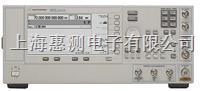 高价E8257D_回收E8257D信号发生器 E8257D