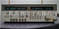上海维修信号源Agilent83712B HP83712B 更专业、更高效、更低价维修!  Agilent83712B