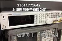 上海出售/出租现货安捷伦N5182B信号发生器        N5182B