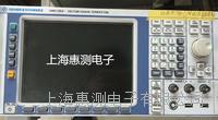 上海出售/出租现货罗德SMU200A信号发生器       SMU200A