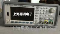 现货出售/出租二手安捷伦33522A信号发生器33522A       33522A