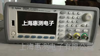 上海出售/出租现货 安捷伦33521B信号发生器       33521B