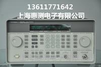 上海现货出售/出租二手8648D安捷伦8648D信号发生器     8648D