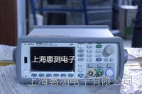 上海出售/出租现货 安捷伦53230A频率计数器53230A     53230A