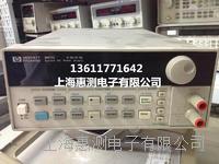 上海长期出售/出租 安捷伦6613C程控电源     6613C