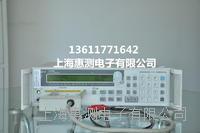 上海出售/出租现货 安捷伦4339B电感测试仪         4339B