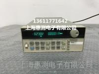 上海现货出售二手 安捷伦66319D通信电源66319D      66319D