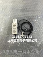 上海出售二手泰克P7330示波器探头P7330       P7330
