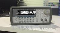 上海现货租售 安捷伦 33220A 函数/任意波形发生器      33220A