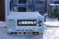 求购闲置蓝牙测试仪MT8850A安立MT8850A     MT8850A