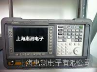 上海回收闲置二手E4407B安捷伦E4407B