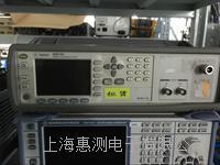 上海现金回收 是德N4010A无线测试仪       N4010A
