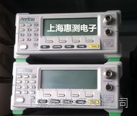 上海求购闲置 安立MT8852B蓝牙测试仪       MT8852B