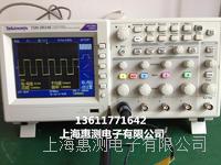 上海长期现货供应二手 泰克TDS2024B示波器       TDS2024B