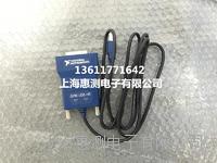 上海长期出售全新 美国NI GPIB-USB-HS 现货        GPIB-USB-HS