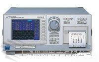 上海现货租售二手 横河WT1800数字功率计       WT1800