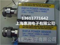 安捷伦/Agilent 8482A二手8482A功率传感器        8482A