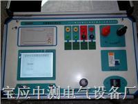 互感器智能综合测试仪 BC3540F