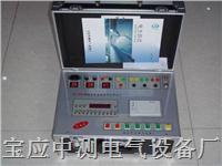 断路器特性测试仪 BC6880