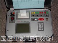 断路器动特性测试仪 BC6880F