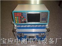 微机继电保护测试仪 BCZDKJ-6600B