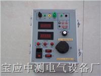 继电保护测试仪 TD2110