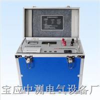 直流电阻测试仪 TD2540B-50A