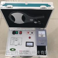 电缆识别仪 TD5002
