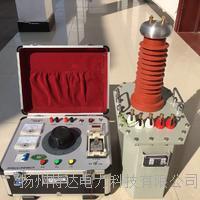 交流耐压试验装置 BCSB