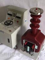 工频交流耐压试验装置 BCSB